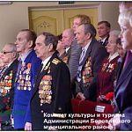 Праздничный концерт «Служу России» в Боровичах
