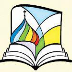Выставка-ярмарка православной, детской, образовательной и классической литературы «Радость слова»