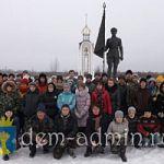 Демянцы заняли второе место в конкурсе на лучший молодежный проект патриотической направленности