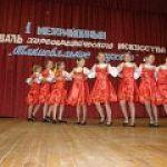 В Мошенском отметили 8 Марта фестивалем хореографического искусства