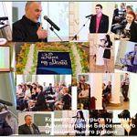 В Боровичах состоялась презентация книги молодых авторов  «Голоса над Мстой»