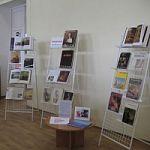 Открылась выставка