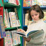 Общегородской День Чтения в Великом Новгороде