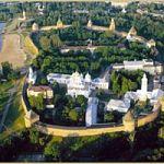 Комитет по туризму области выпустил каталог для туроператоров «Земля Новгородская»