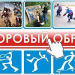 День семьи, любви и верности в Окуловском районе