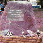 Праздник «Под сенью Петра и Февронии» в Крестецком районе
