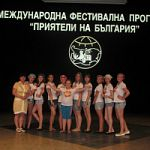 Триумфальное выступление пестовчан в Болгарии