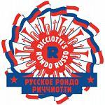 В Новгородской области выступит самый экстравагантный оркестр в мире