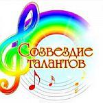 Итоги I межрайонного конкурса  вокального и хореографического искусства «Созвездие» в Окуловском районе