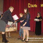Победа Боровичского театра юного зрителя