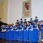 Концерт, посвящённый 20-летию НовГУ