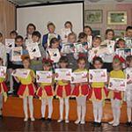 В Детской школе искусств г.Сольцы  состоялся традиционный праздник «Посвящение в искусство»