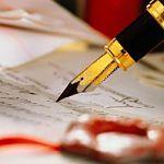 Литературная премия  «Мандариновая ветвь»  нашла своего обладателя