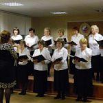 Благотворительный концерт хора преподавателей и сотрудников НовГУ