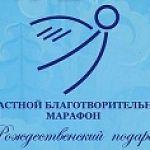 Авторский концерт новгородского композитора, Заслуженного работника культуры России Николая Барулина