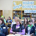 VI детский экологический праздник, посвящённый Всемирному дню водно-болотных угодий, прошёл в Старой Руссе