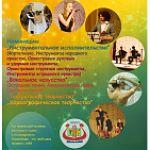 Областная творческая олимпиада для Крестецкий школьников прошла успешно