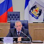 Совещание по вопросам создания в Новгородской области особой экономической зоны туристско-рекреационного типа