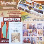 Выставка «Свидетели истории»