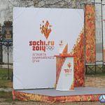Оргкомитет Олимпийских игр в Сочи благодарит новгородцев за вклад в подготовку и проведение Игр