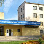 День открытых дверей в колледже искусств им.С.В.Рахманинова