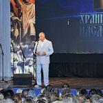 Состоялась торжественная церемония вручения VI Всероссийской премии «Хранители наследия»
