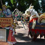 «Дитячья поляна» в Кремлевском парке