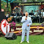 Сергей Митин принял участие в Дне Партизанского края