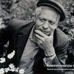 В Боровичах учреждена медаль местного поэта Евдокима Русакова