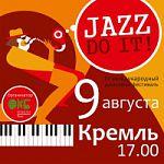 IV Международный джазовый фестиваль в Новгородском кремле