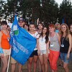 В работе специальной смены форума «Селигер-2014» приняли участие библиотекари Великого Новгорода