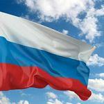 Акция по созданию фотоколлажа в День Государственного флага Российской Федерации