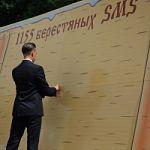 На всеобщее обозрение выставлена Самая большая составная берестяная грамота России