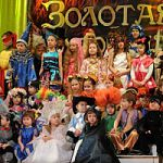 Начался прием заявок для участия в фестивале - конкурсе карнавального костюма «Золотая пуговица»