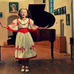Концерт стипендиатов департамента культуры и туризма Новгородской области