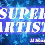 Второй сезон молодежного музыкального проекта «Super Artist» в Боровичском районе