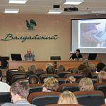 Подведены итоги Пятой региональной научно-практической конференции