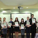 Экологический форум «Зеленая планета»