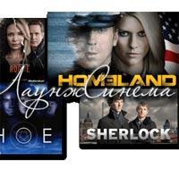 Обзор электронного портала по просмотру кинофильмов