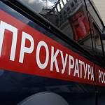 В Великом Новгороде застройщик выплатит штраф в полмиллиона за многоквартирный дом