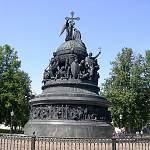 Великий Новгород может стать федеральным центром празднования Дня России