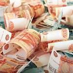 Правительство Новгородской области ждет замечаний к проекту бюджета на 2018-2020 годы
