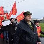 Столетие Октября в Великом Новгороде отметили митингом и шествием за два дня до юбилея
