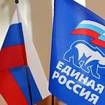 Новгородское отделение «Единой России» приступает к анализу реализации партпроектов