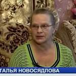 Новгородская история с налогом за «владение школой» продолжается