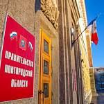 Общественный совет при правительстве Новгородской области впервые собрался в новом составе