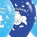 Вице-губернатор Тимофей Гусев сообщил о рождении наследника