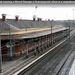 ОТР рассказало о необходимости строительства в Малой Вишере железнодорожного перехода