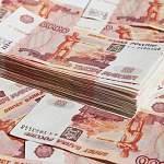 В бюджет Новгородской области ожидаются дополнительные поступления