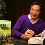 Автор «Похороните меня за плинтусом» представит новгородцам новую неоконченную книгу